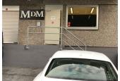 MDM Leder GmbH (LAGER)